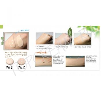 INNISFREE Eco Natural Green Tea BB Cream SPF29 40ml